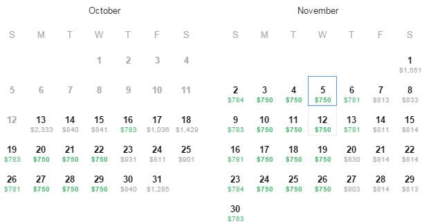 Flight Availability: Houston to Frankfurt, Germany as of 8:48PM on 10/13/14