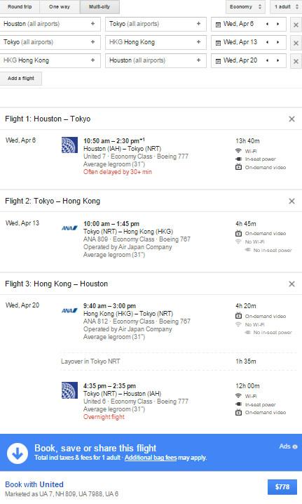 01-28-16-tyo-hkg-google3