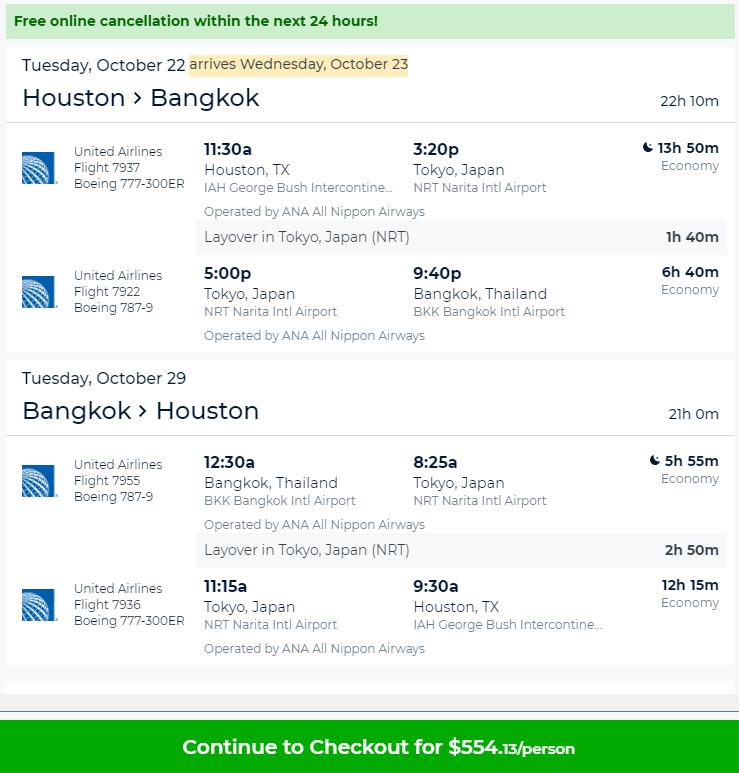 Cheap Flights: Houston to Bangkok $555-$565 r/t - United / ANA